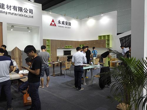 公司富名峰副总经理率队参加 第十八届中国建博会